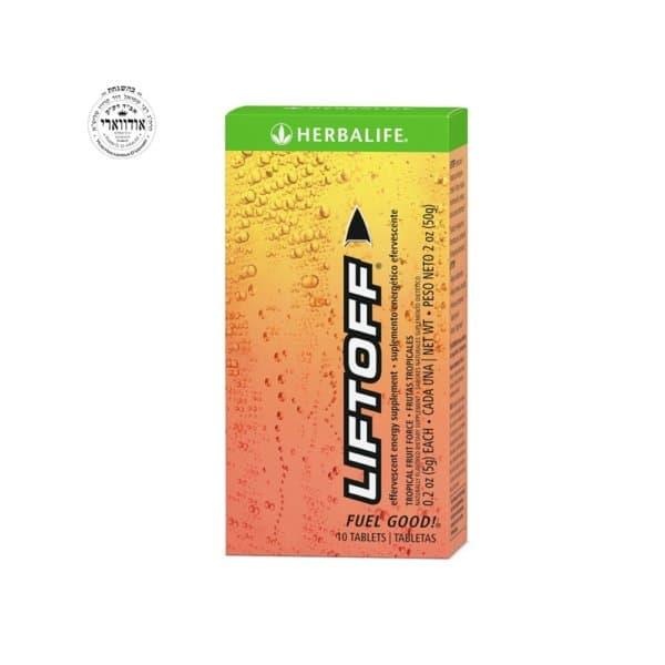 Liftoff Herbalife sabor Frutas Tropicales 10 Tab