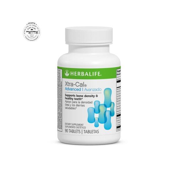 Xtra-Cal Avanzado Herbalife 90 Tab